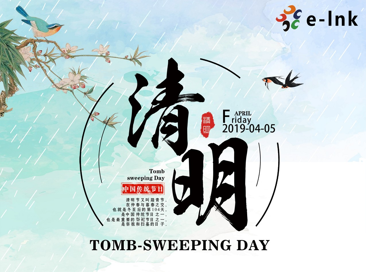 E-link Notice for 2019 Tomb Sweeping Day