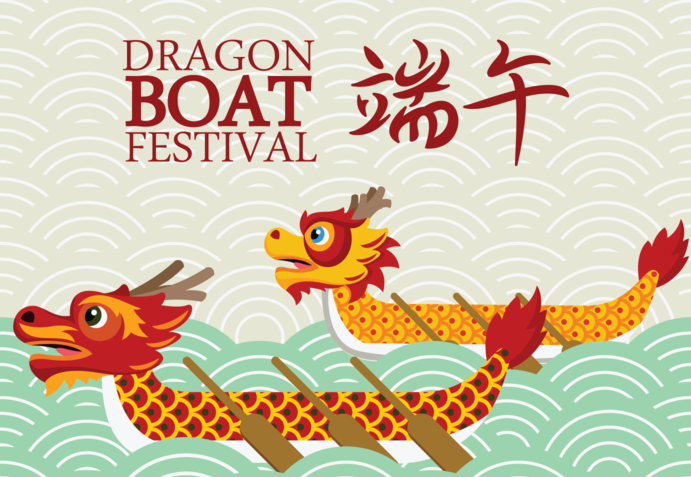 The vacation for the Dragon Boat Festival