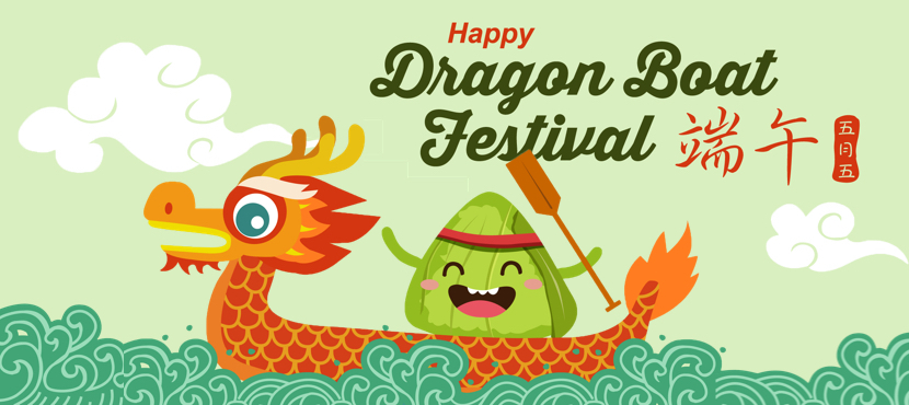 E-link Holiday Notice for 2020 Dragon Boat Festival